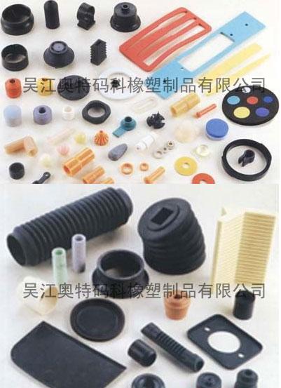 Silicone|Silicone foam board|Silicone seal|Silicone foam