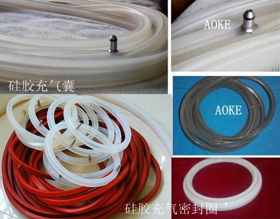 epdm橡胶圈_硅胶充气囊系列(充气密封圈)-硅胶条|硅胶发泡板|硅胶密封条 ...